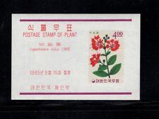 Korea 1965 Crape Mrytle Flower Imperf Minisheet MNH Sc 464a