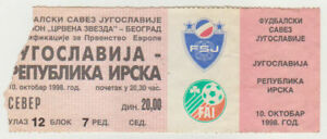 YUGOSLAVIA vs IRELAND - 1998 - UEFA European Football Championship Ticket Soccer