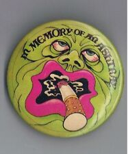 "1980s In Memory OfAn Ashtray Canada Non Smoking 2.25"" Advertising Pinback Button"