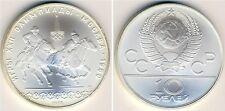 RUSSIA USSR 10 RUBLI  RUBLE 1978 OLIMPIADI EQUITAZIONE ARGENTO 900 FDC UNC (008)