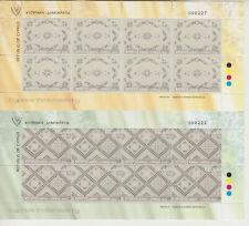 CYPRUS MNH STAMP SET 2011 CYPRUS EMBROIDERY SG 1241-4242 FULL SHEETS