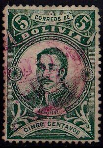 BOLIVIA 1897 Pedro Domingo Murillo Scott #49 5 c. green STAMP