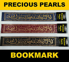Set of 6 Bismillah / Kalimah Bookmarks various woven book gift luxury Wholesale