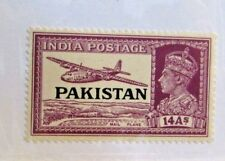 PAKISTAN Scott #13 * MH ,14As , aviation, airplane postage stamp