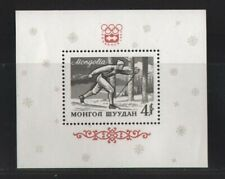 MONGOLIA 1964  9TH WINTER OLYMPIC GAMES, INNSBRUCK  SS  MNH