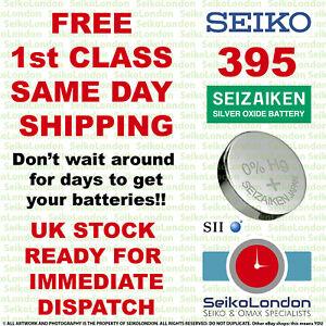 1X Seiko Seizaiken 395, SR926SW, SR57, L926 1.55v Battery FREE 1st class post
