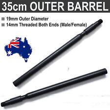 GEL BALL BLASTER GUN FISHBONE HAND-GUARD METAL ALLOY THREADED OUTER BARREL 35cm