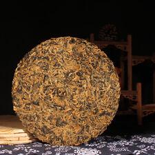 Premium Golden Bud Dianhong Dian Hong Full Leaf Yunnan Black Tea Pancake 100g
