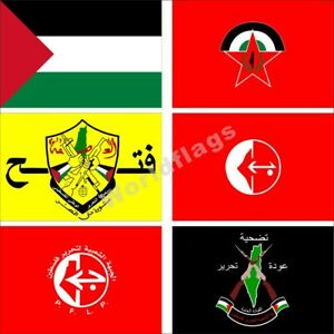 Palestine PLO Flag 3X5FT ALF al-Saika Saeqa DFLP Fatah PFLP PFLP-G PLF PPP RPCP