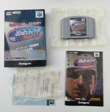 Wayne Gretzky 3D Hockey (N64) [US Seller] Gretzky's Nintendo 64 NTSC-J Japan