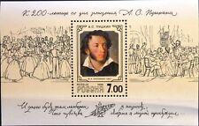 RUSSIA RUSSLAND 1999 Block 26 Birth Ann Geb A. Puschkin Pushkin Dichter Poet MNH