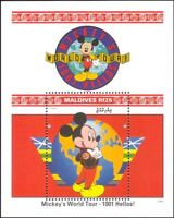 Maldives 1992 Walt Disney/Mickey's World Tour/Cartoons/Animation 1v m/s (b1605m)