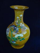Antique CHINESE MING DYNASTY PERIOD BROWN/YELLOW  GLAZED VASE.