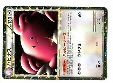 POKEMON JAPANESE HOLO N° 054/070 BLISSEY PRIME 1ed 130 HP (2009)