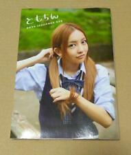 Tomomi Itano Tomochin Photo Book 2013 Japan AKB48 Graduation Memorial