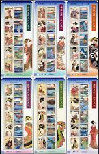 Japan 2012 - 2017 Ukiyoe Series Sheetlets MNH