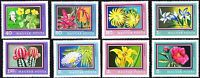 Hungary 1971 Flowers  Botanical Garden Budapest  Complete Set of Stamps MNH