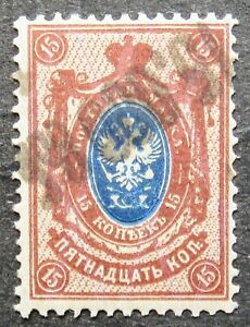 Georgia 1923 regular issue, Lyapin #40, overprint inverted, MH