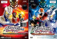 DVD Ultraman Zero Gaiden Killer The Beatstar Stage 1+2 Movie English Version R 0