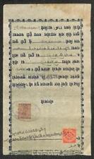 BILL OF EXCHANGE HYDERABAD INDIA 1 ANNA HUNDI REVENUE STAMPS 1924