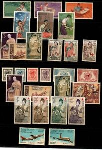 Laos - small collection of mint sets (2 sets LH, all others NH) - CV $68.70