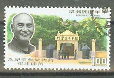 China Taiwan Briefmarken 1968 Geburtstag Chiang Kai-sheks Mi 694