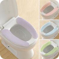 2Pcs Washable Soft Warmer Mat Cover Pad Cushion Bathroom Toilet Seat Closestool