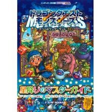Dragon Warrior (Quest) Monsters Terry no Wonderland 3D guide book / 3DS