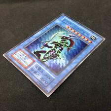 Yu-Gi-Oh! Black Luster Soldier Super Rare - Dark Ceremony Edition Japanese
