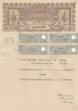 BURMA:1947 10 Rs COURT FEE stamp paper printed on A4 sheet+Court Fee 5Rx4 used