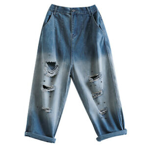Women Loose Wide Legs Trousers Colors Pants Rivet Ripped Gradient Casual Jeans
