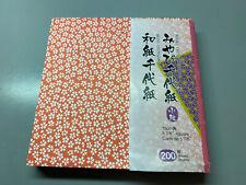 Washi Chiyogami Origami Paper Japan