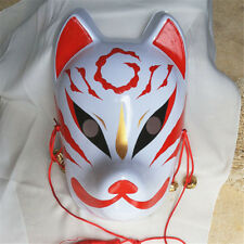 Full Face Hand-Painted Japan Fox Mask Kitsune Party Cosplay Masquerade Halloween