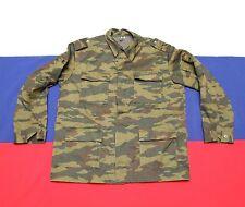 Russian army military BDU summer oldgen uniform shirt 56/4 flora VSR-98