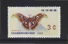 JAPAN RYUKYU 1959 JAPANESE BIOLOGICAL EDUCATION SOCIETY (MOTH) 1 STAMP SC#57 MNH