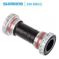 SHIMANO Deore Hollowtech II MTB Mountain Bike Bottom Bracket SM-BB52 68/73mm