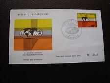 GABON - enveloppe 1er jour 25/7/1972 (B12)