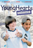 young hearts unlimited - Dutch Import  (UK IMPORT)  DVD NEW