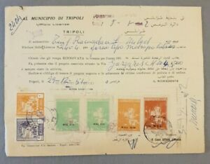 LIBYA , Old Documents with  Revenue Stamps , Tripoli Municipality 100 MAL stamp