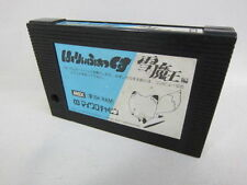 MSX HARY FOX SPECIAL The snowy Devil Cartridge only Japan Video Game _cc msx