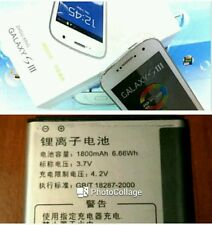 "BATTERIA ORIGINALE SMARTPHONE ZHOUXING I9300 DUALSIM 4,7"" GALAXY S3 SIII ANDROID"