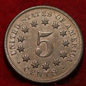 1867 Philadelphia Mint Shield Nickel