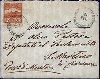 1903 - Lettera per S.Martino resa franca con cent.20 arancio (n.37)