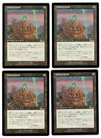 4x Defense Grid - JAPANESE ASIAN - Urza's Legacy - MTG Magic The Gathering
