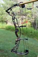 """Hoyt Carbon Defiant 34 60 lbs 27-29"""" with Hoyt Ultra Rest"""
