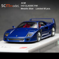SCM 1:43 Scale Ferrari F40 1987 Metallic Blue Resin Car Model Limited Collection