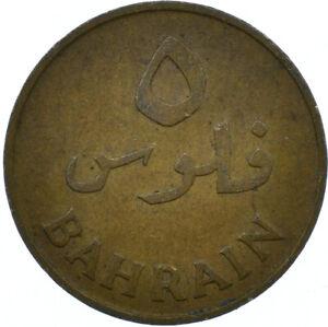 COIN / SOUTH ARABIA / 5 FILS 1965      #WT25616