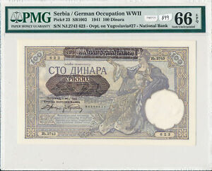 Serbia 1941 100 Dinara PMG GEM UNCIRCULATED 66 EPQ PM0131 pick# 23 rare this gra