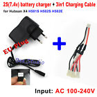 EU plug Adapter Balance Charger + Charging Cable for Hubsan X4 H501S H502S H502E