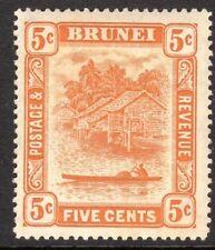 Brunei 1924 orange 5c multi-script mint SG66
